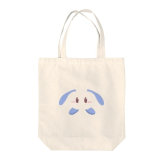 Rabbian Tote bags