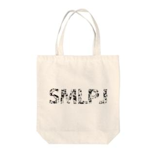 SMILEプロジェクト ネパールの子供たちに学校を Tote bags