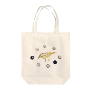 パラサウロロフス Tote bags