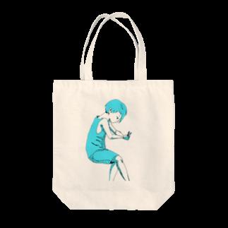 nezumisanの夏と少年と宿題とトートバッグ