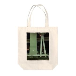 高架 Tote bags