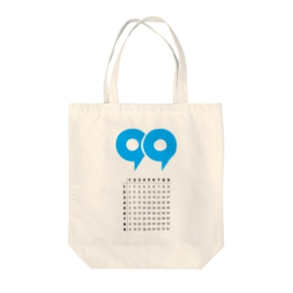 shop-99の99 Tote bags