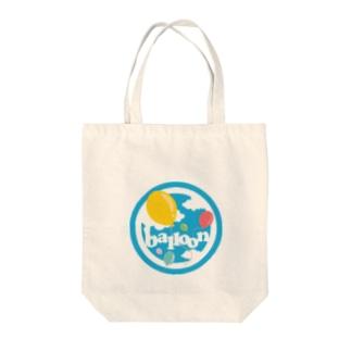 ballon Tote bags