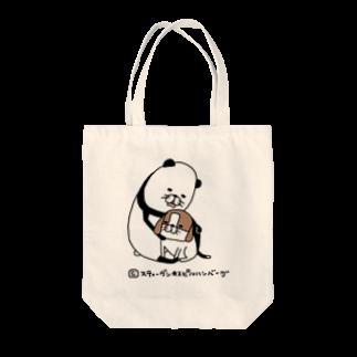 スティーヴン★スピルハンバーグの部屋のパンダと犬 Tote bags
