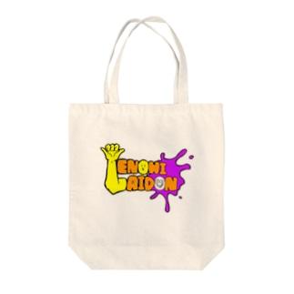 テノヒ★ライドン Tote bags
