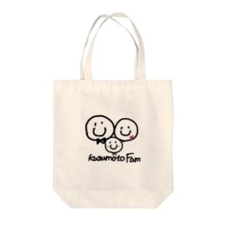 楠本Familyイラスト2 Tote bags