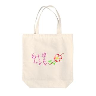 椿言葉 Tote bags