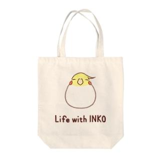 インコまんじゅう(オカメインコ ルチノー) Tote bags