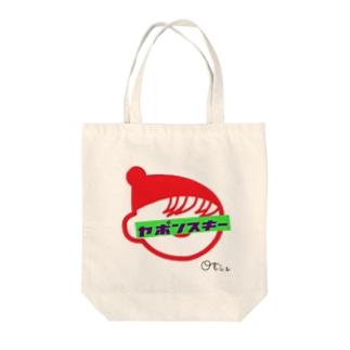 ヤポンスキ Tote bags