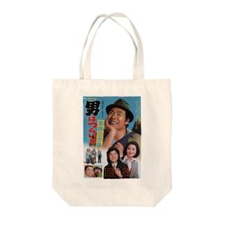 オレオレ Tote bags