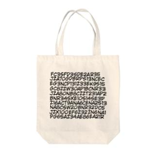 型式地獄 pt2 Tote bags