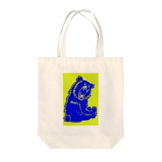 こっちむいてクマさん Tote bags