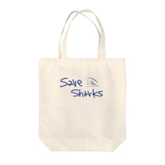 save sharks トートバッグ Tote bags