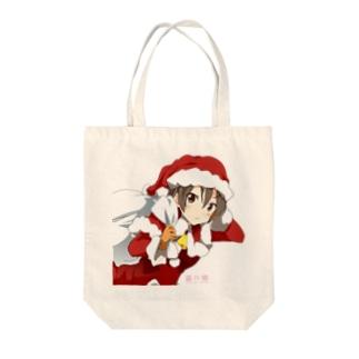 プロ生ちゃん(暮井 慧)サンタ Tote bags