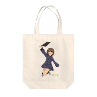 プロ生ちゃん(暮井 慧) Tote bags