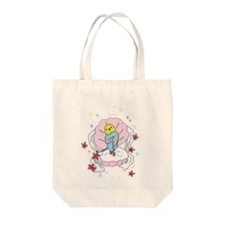 インコにパール(よくお似合い) Tote bags