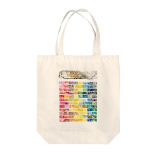 W&Nカラーチャート Tote bags