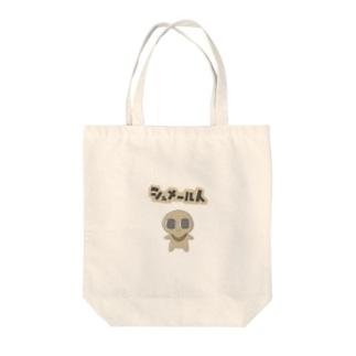 シュメール人 Tote bags
