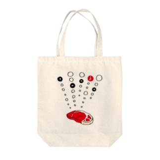 tanka/なまにく Tote bags