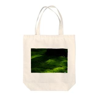 Deep Green Tote bags