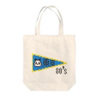 トーキョー エイティーズ Tote bags