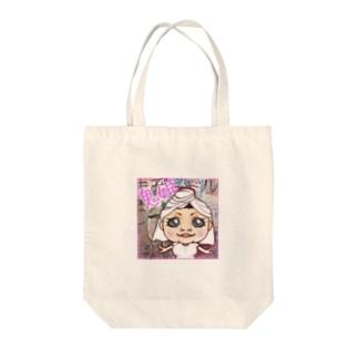 鬼姫 Tote bags