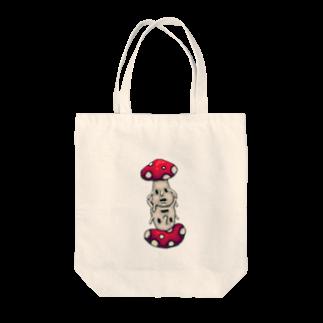 波田野剛望(はたのたけみ)のまぐあいきのこ Tote bags