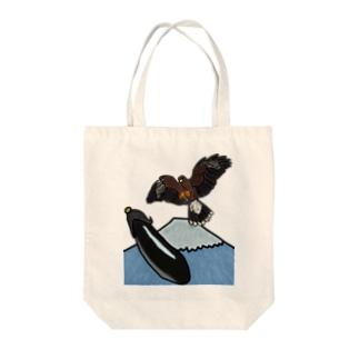一富士二鷹三茄子 Tote bags