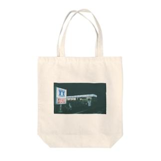ローソンT Tote bags