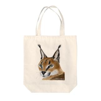 ねこー3 カラカル手描きイラスト Tote bags