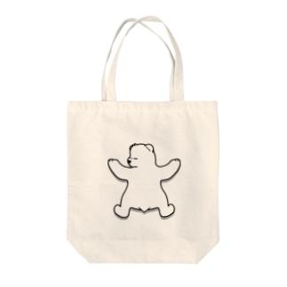 しろくま ぎゅっ Tote bags