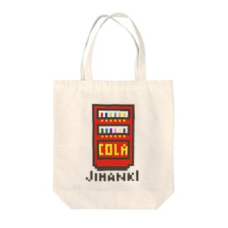 ジハンキ シュワシュワ Tote bags