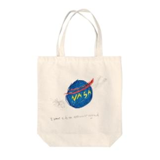 俺は子供の頃宇宙飛行士になりたかった Tote bags