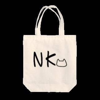 ちなこ☆動物にも愛をのNK(ネコ) Tote bags