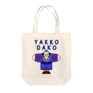 凧 Tote bags