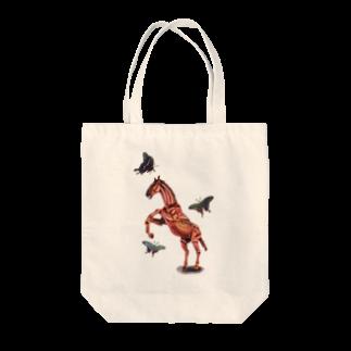 波田野剛望(はたのたけみ)の馬と蝶 Tote bags