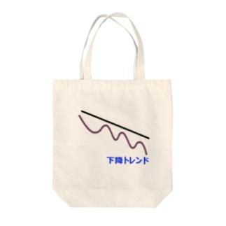 ローソク足(下降) Tote bags