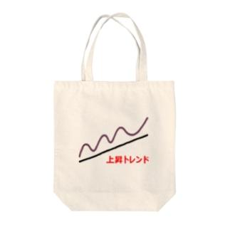 ローソク足(上昇) Tote bags
