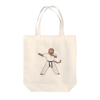 武闘家猿 トートバッグ
