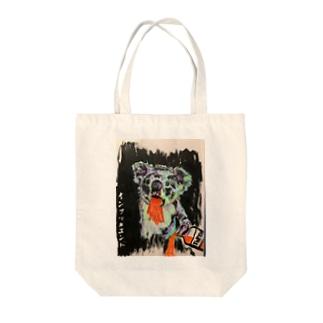 グレコアラ Tote bags