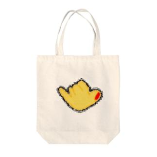 シャカブラー♪ Tote bags