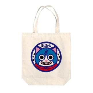 パ紋No.3113 けんちゃん Tote bags