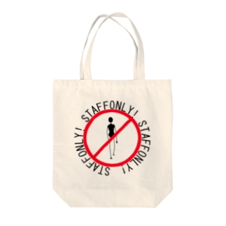 STAFFONLY Tote bags