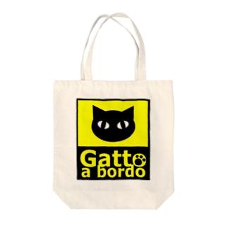 猫が車に乗ってます Tote bags