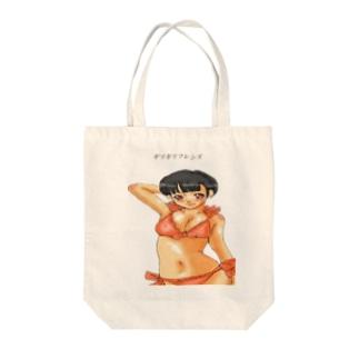ギリギリフレンズグッズ Tote bags