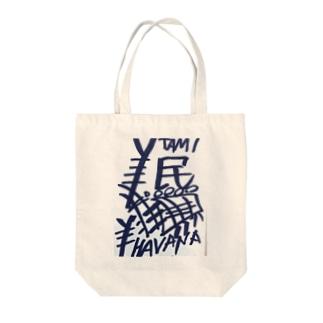 大韓民国‼️わっしょい祭り‼️🌟🍡🚣🌟 Tote bags