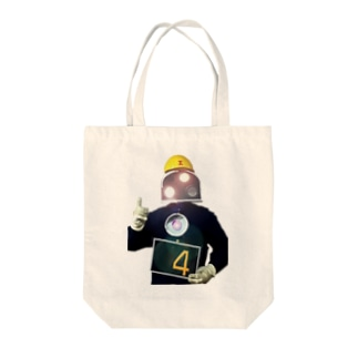 人造人間イレシンダー(プロトタイプ) Tote bags
