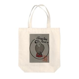 ヨウム1 Tote bags
