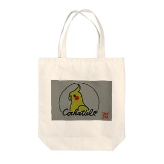 オカメインコ1 Tote bags