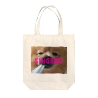 しげるくん Tote bags